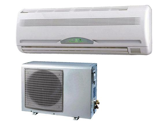 Condizionatori portatili e fissi consigli ed installazione for Condizionatore non parte compressore